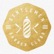 gentlemen-barbershop-icon